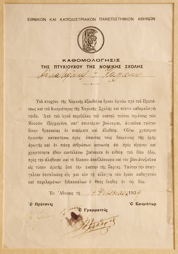 History of the Notary Christodoulou