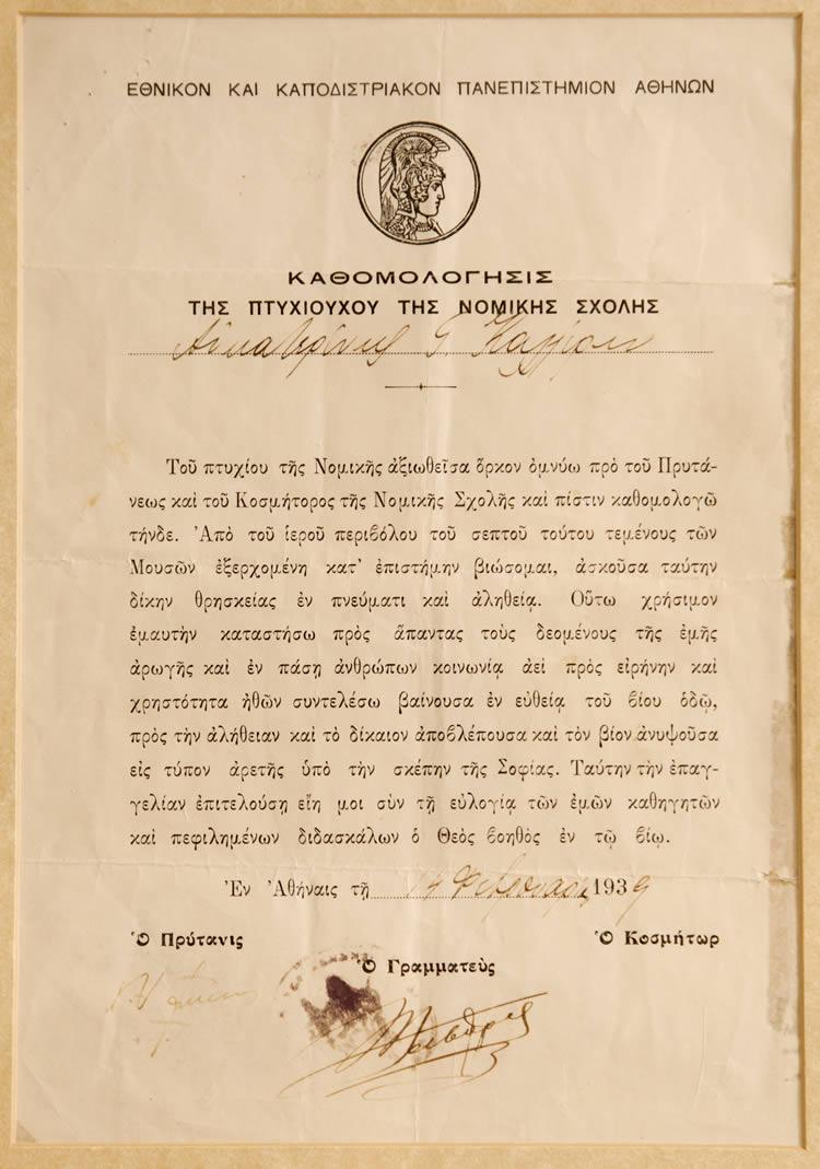 Notary Diploma